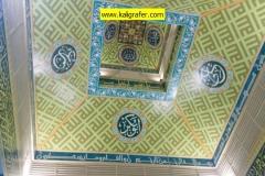 kaligrafi-plafon-masjid-warna-soft-17