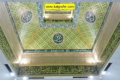 kaligrafi-plafon-masjid-warna-soft-18