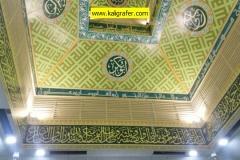 kaligrafi-plafon-masjid-warna-soft-19