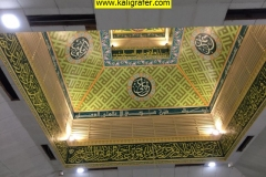 kaligrafi-plafon-masjid-warna-soft-21