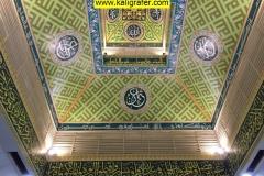 kaligrafi-plafon-masjid-warna-soft-24
