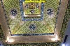 kaligrafi-plafon-masjid-warna-soft-26