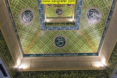kaligrafi-plafon-masjid-warna-soft-27
