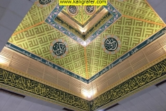 kaligrafi-plafon-masjid-warna-soft-28