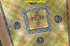kaligrafi-plafon-masjid-warna-soft-29
