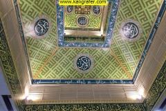 kaligrafi-plafon-masjid-warna-soft-4