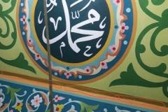 kaligrafi-plafon-masjid-warna-soft-6