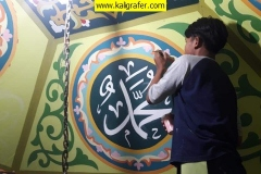 kaligrafi-plafon-masjid-warna-soft-8