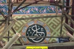 proses-pembuatan-kaligrafi-kubah-plafon-tripleks-15