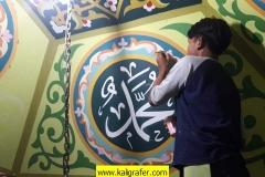 proses-pembuatan-kaligrafi-kubah-plafon-tripleks-5