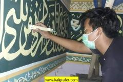 proses-pembuatan-kaligrafi-kubah-plafon-tripleks-8