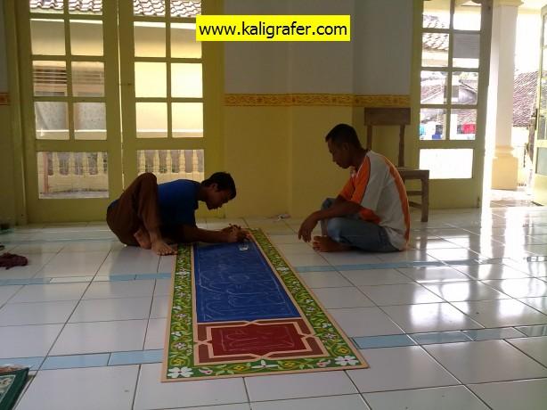 Kaligrafi-Masjid-Karawang-Kulon-Tripleks-2