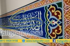 Kaligrafi Mihrab Masjid Al-Muttaqin Cinangka Serang Banten