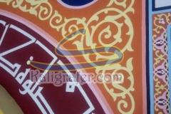 Detail-bunga-hiasan-kaligrafi-mihrab