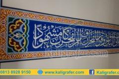 Ornamen-hiasan-tepi-untuk-kaligrafi-dinding-masjid