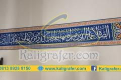Teks-Hadits-untuk-kaligrafi-dinding-masjid-mushola