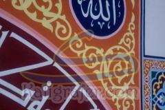 Tulisan-kaligrafi-pengimaman-masjid