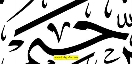 kaligrafi-vektor-asmaul-husna-1