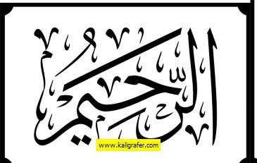 kaligrafi-vektor-asmaul-husna-5