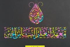 Kop-Surat-pesantren-hidmatul-ummah-al-islami