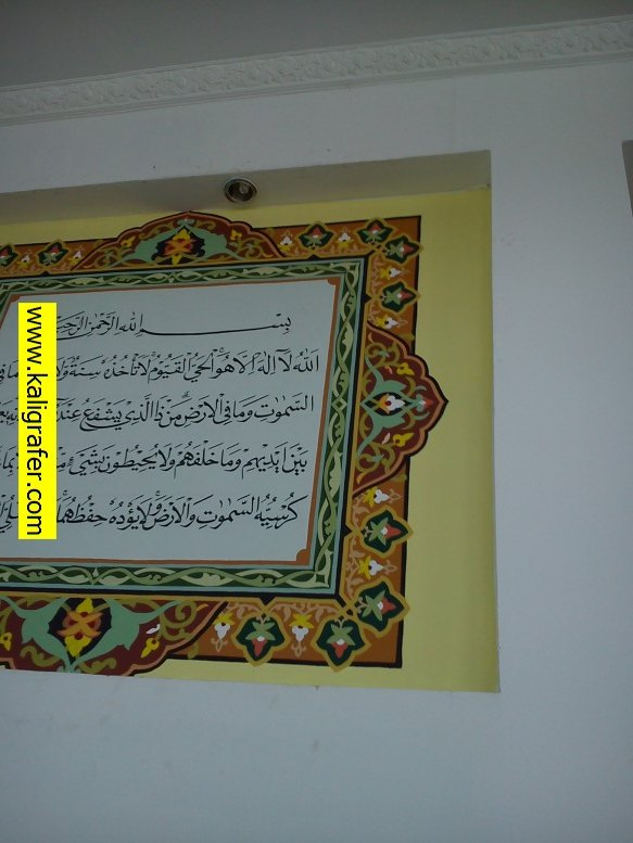 Masjid-Raudhatul-Irfan-gubernur-Jabar-di-sukabumi-11