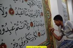 Masjid-Raudhatul-Irfan-gubernur-Jabar-di-sukabumi-13