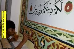 Masjid-Raudhatul-Irfan-gubernur-Jabar-di-sukabumi-3