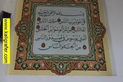 Masjid-Raudhatul-Irfan-gubernur-Jabar-di-sukabumi-7