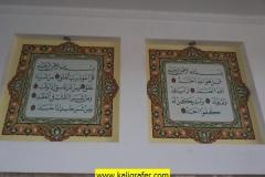 Masjid-gubernur-Jabar-di-sukabumi-Raudhatul-Irfan.jpg-3