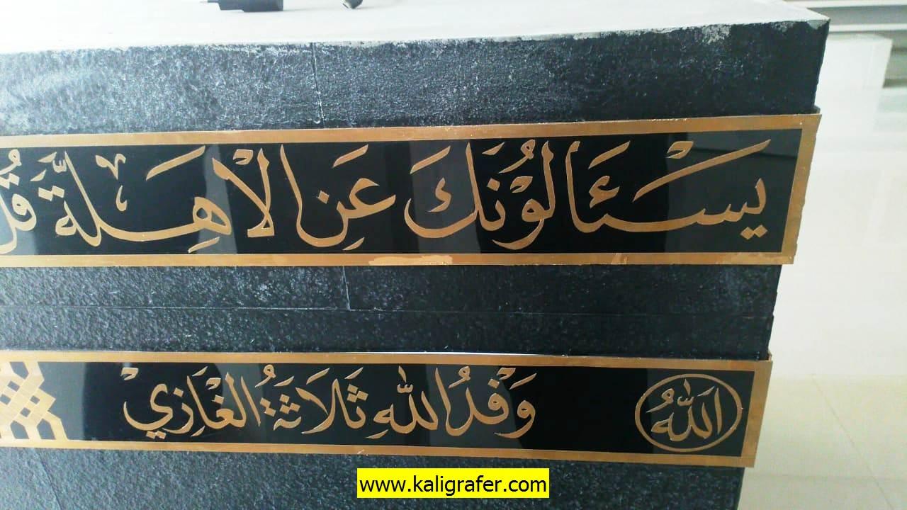 kaligrafi-miniatur-kabah-unk-manasik-haji-bahan-kuningan-dan-acrilyc-1