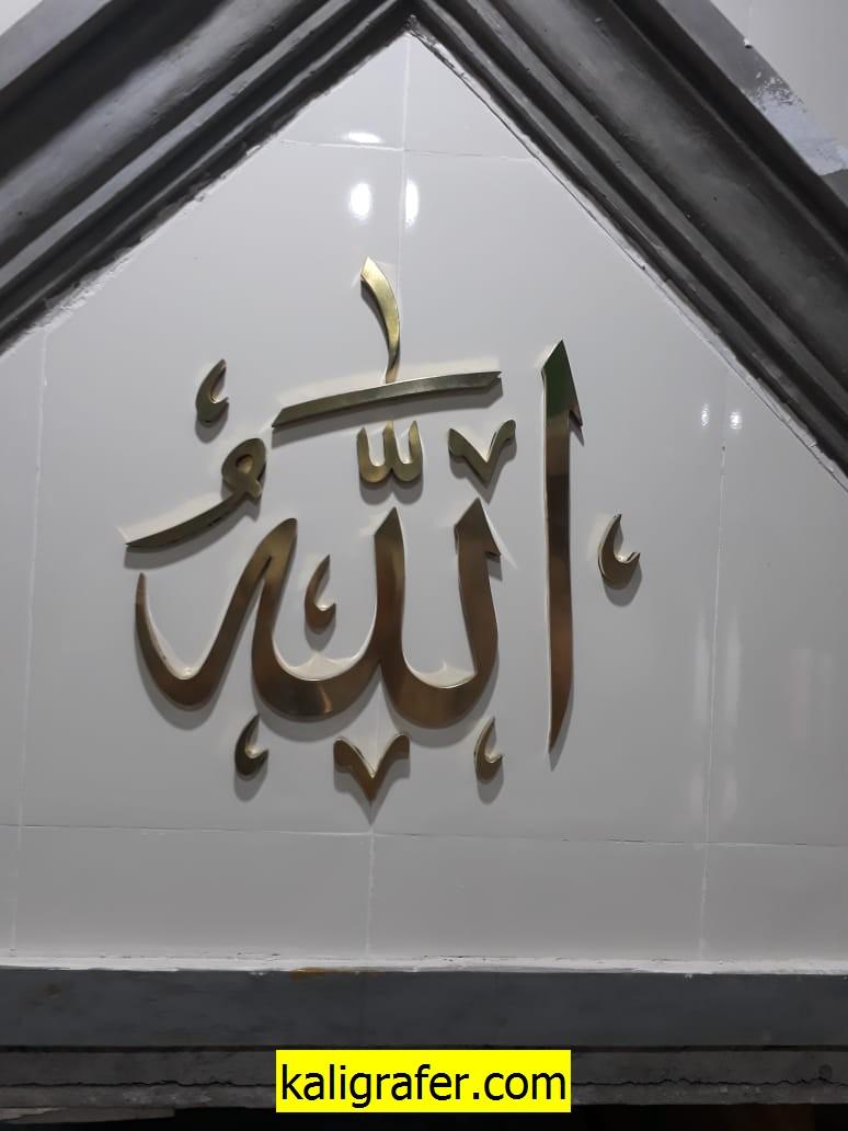 kaligrafi-Allah-kuningan-2