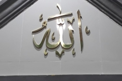 kaligrafi-Allah-kuningan-3