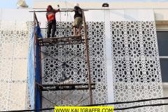Ornamen Masjid Ibnu Abbas Pasar minggu Jakarta Bahan Besi Galvanis