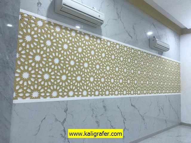 interior-ornamen-timbul-mihrab-dinding-masjid-3