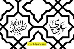 jasa-vektor-kaligrafi-1