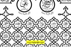 jasa-vektor-kaligrafi-arab