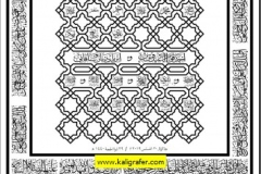 kaligrafi-silsilah-vektor