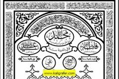 kaligrafi-vektor-Silsilah